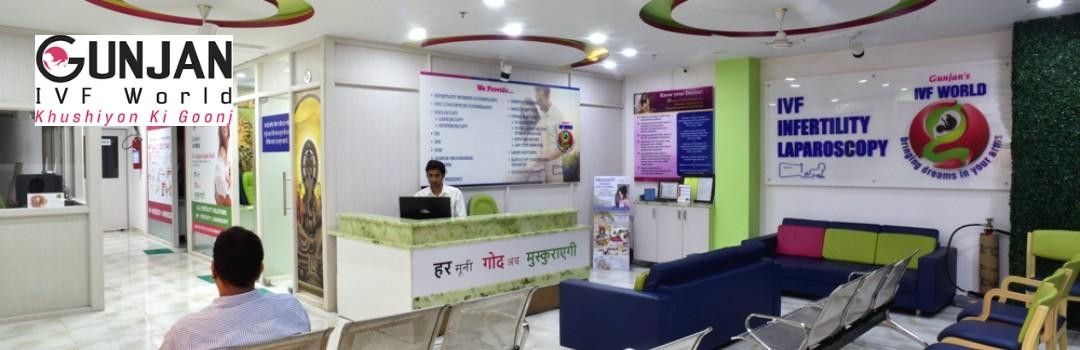 First Visit to Gunjan IVF World